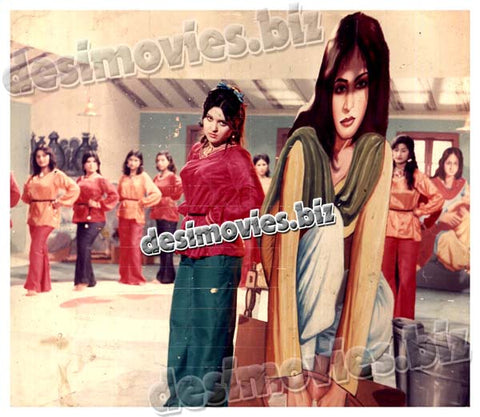 Shararat (1975) Lollywood Lobby Card Still