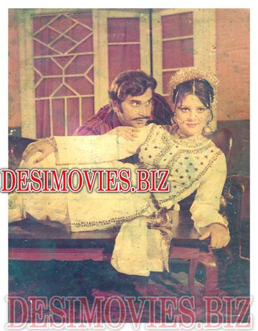 Sharif Badmash (1975)  Lollywood Lobby Card Still 1