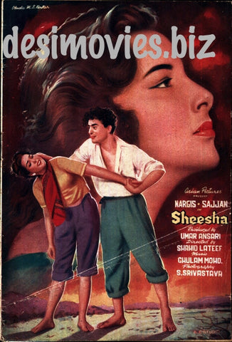 Sheesha (1952) Booklet