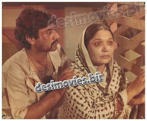 Sheikh Chilli (1980) Lollywood Lobby Card Still 2