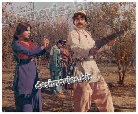 Sheikh Chilli (1980) Lollywood Lobby Card Still 23