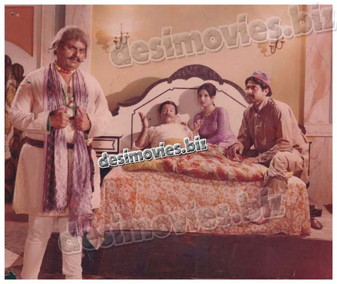Sheikh Chilli (1980) Lollywood Lobby Card Still 1