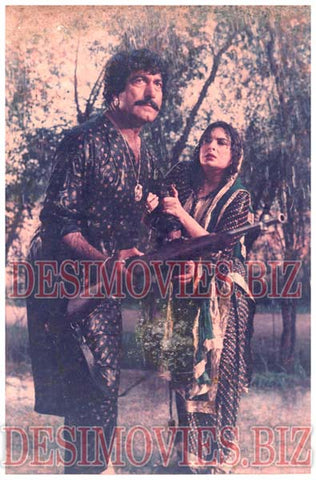 Sheran Di Maa (1989) Lollywood Lobby Card Still 11