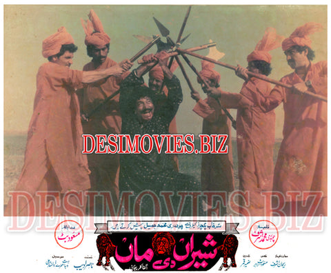 Sheran Di Maa (1989) Lollywood Lobby Card Still 8