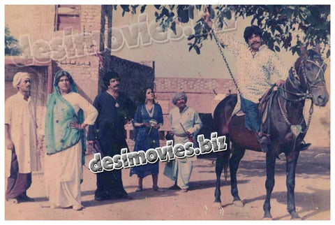 Sheran Di Maa (1989) Lollywood Lobby Card Stil 3