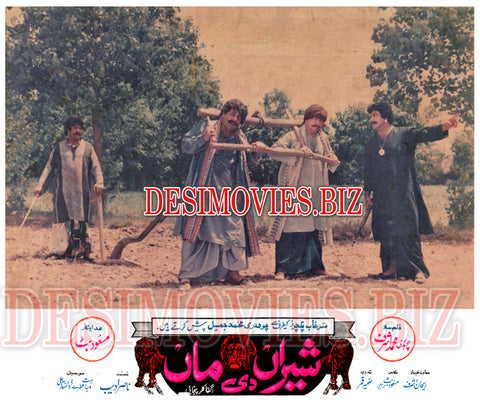 Sheran Di Maa (1989) Lollywood Lobby Card Still 7