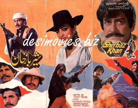 Sherbaz Khan (1988) Original Booklet