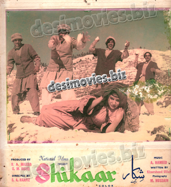 Shikaar (1974) Lobby Card Still 1