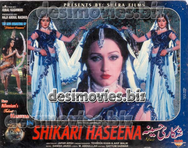 Shikari Haseena (2002)   Lollywood Lobby Card Still 1