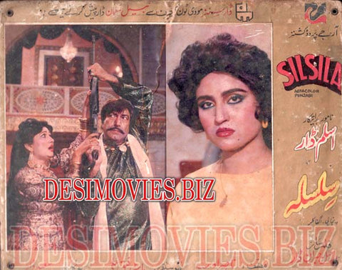 Silsila (1987) Lobby Card Still 3
