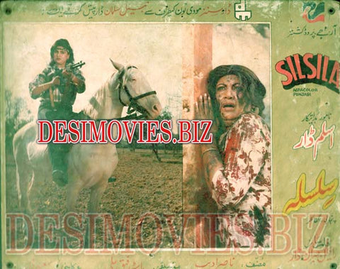 Silsila (1987) Lobby Card Still 4