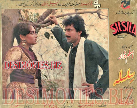 Silsila (1987) Lobby Card Still 5