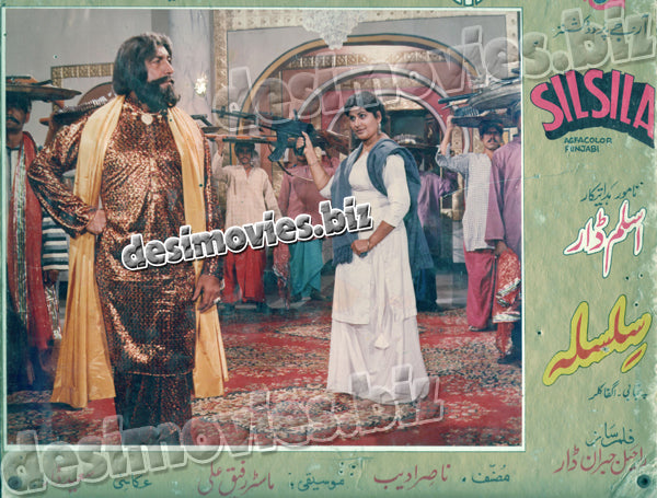 Silsila (1987)  Lobby Card Still