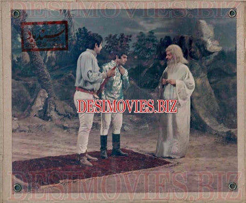 Sindbad (1975) Lollywood Lobby Card Still 2