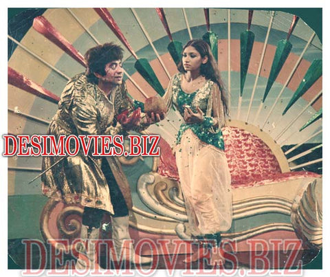 Sindbad (1975) Lollywood Lobby Card Still 6