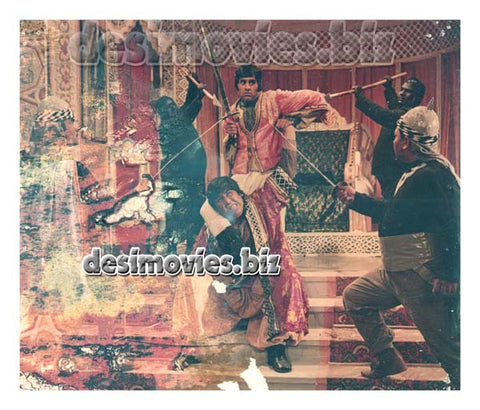 Sindbad (1975) Lollywood Lobby Card Still