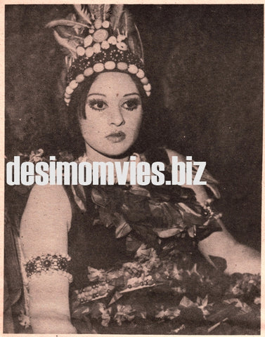 Mumtaz - Lollywood Star - Jasoos (1977)