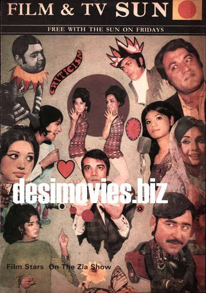 Various - Lollywood Stars