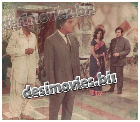 Society (1973) Lollywood Lobby Card Still 4
