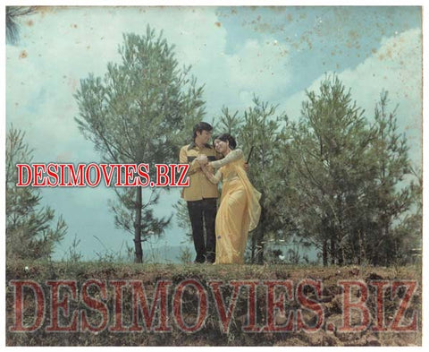 Society (1973) Lollywood Lobby Card Still 3