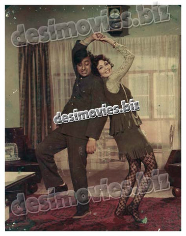 Society (1973) Lollywood Lobby Card Still