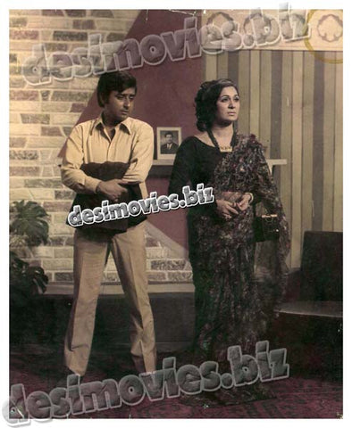 Society (1973) Lollywood Lobby Card Still 1