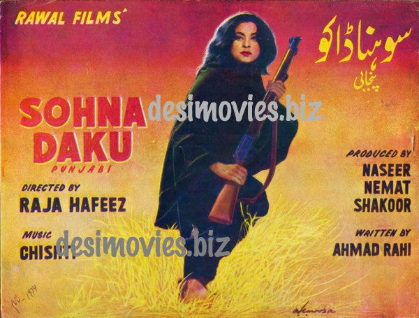 Sohna Daku (1974) Lollywood Original Booklet