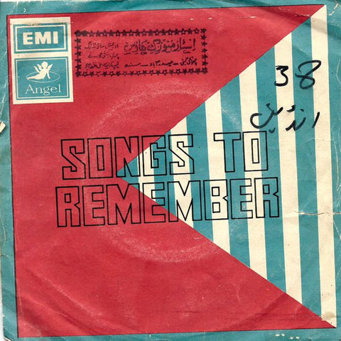 Songs To Remember (1960)