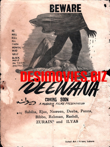 "Deewana (1966)  ""Coming Soon"" Press Advert"