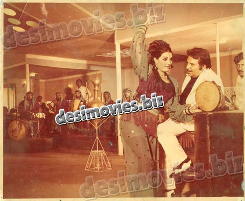 Soorat aur Seerat (1975)  Lollywood Lobby Card Still