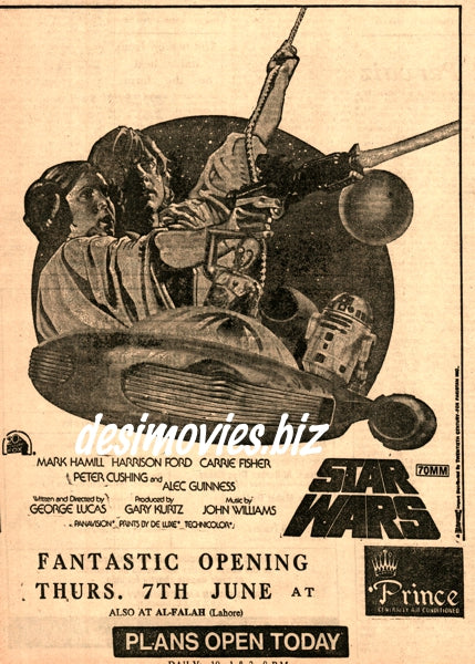 Star Wars (1977) Press Advert (1979) Open in Karachi