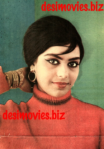 Ada (1968) Lollywood star