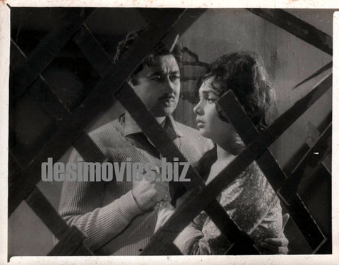 Asmat (1968) Husna & Ejaz still - Lollywood Stars