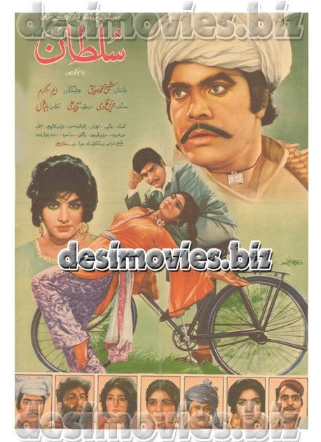 Sultan (1972) Lollywood Original Poster A