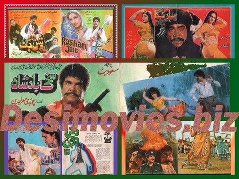 AAA star of film Sultan Rahi Lollywood Original Booklet