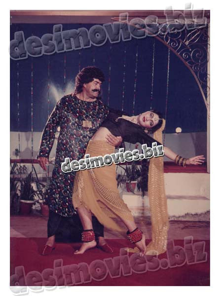Sultan Rahi the Legend Hero (1956-1996) Lollywood Lobby Card Still 1