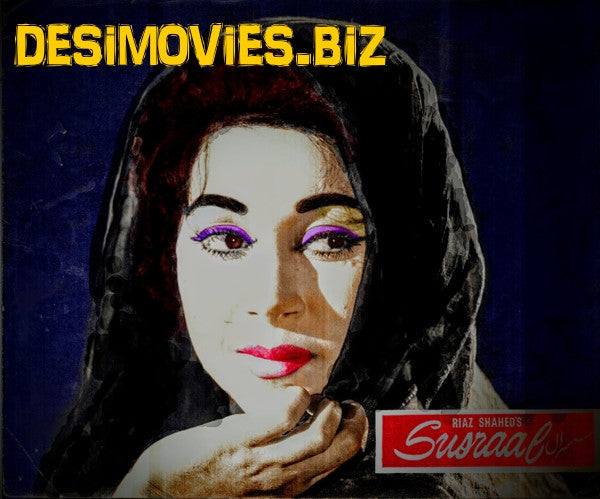 Susraal (1962) Colourised Lobby Card Still