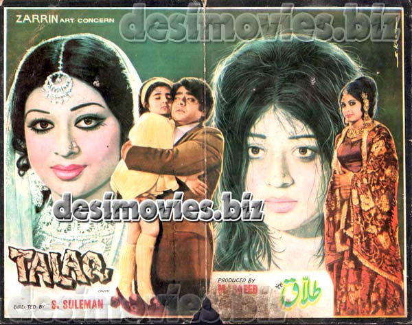 Talaq (1976) Lollywood Original Booklet
