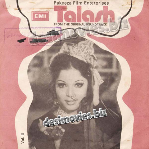 Talash (1976)  - 45 Cover