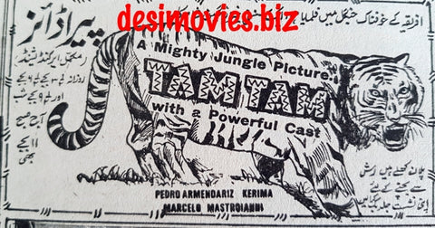 Tam Tam Mayumbe (1955) Press Ad - Karachi 1967