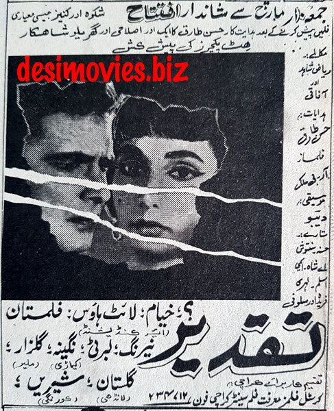 Taqdeer (1967) Press Ad - Karachi 1967