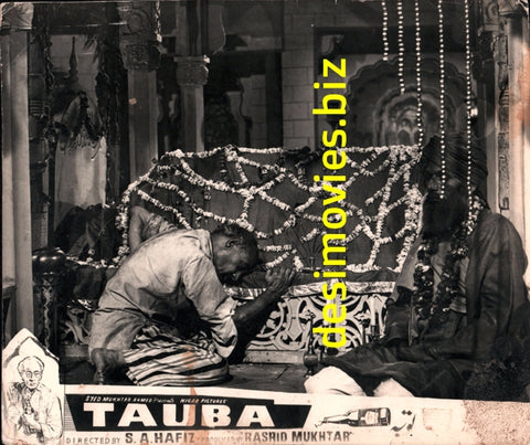 Tauba (1964) Lollywood Lobby Card Still