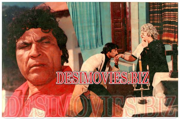 Teri Banhon mein (1987) Lollywood Lobby Card Still 1