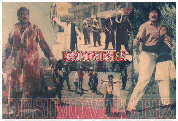 Badmash Thug (1991)  Lollywood Lobby Card Still 16