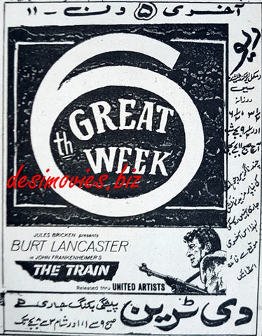 Train, The (1964) Press Ad