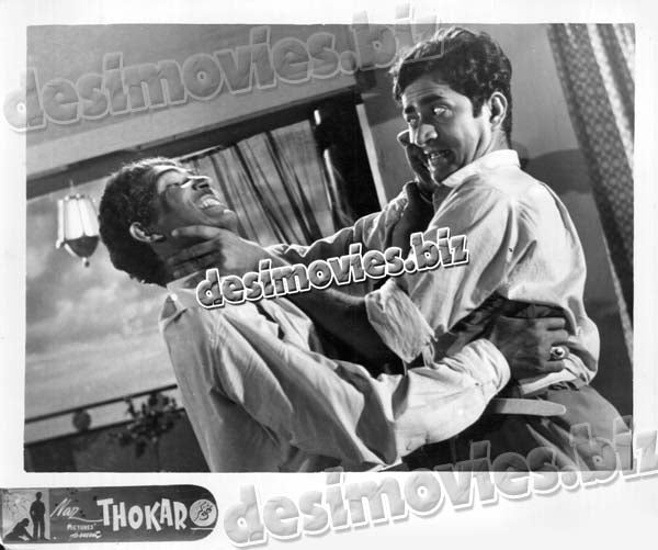 Thokar+unreleased (1965)  Lollywood Lobby Card Still 5