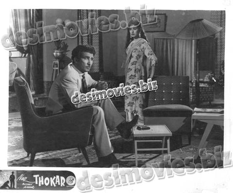 Thokar+unreleased (1965)  Lollywood Lobby Card Still 7