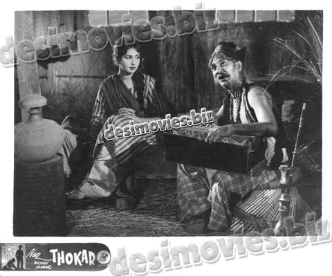 Thokar+unreleased (1965)  Lollywood Lobby Card Still 8