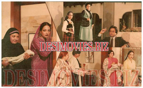 Thori si Bewafai (1982) Lobby Card Still