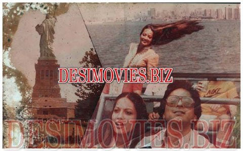 Thori si Bewafai (1982) Lobby Card Still 1